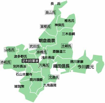 ... の家紋-割拠地図[中部日本 : 日本地図 東日本 : 日本