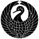 公家の紋 6